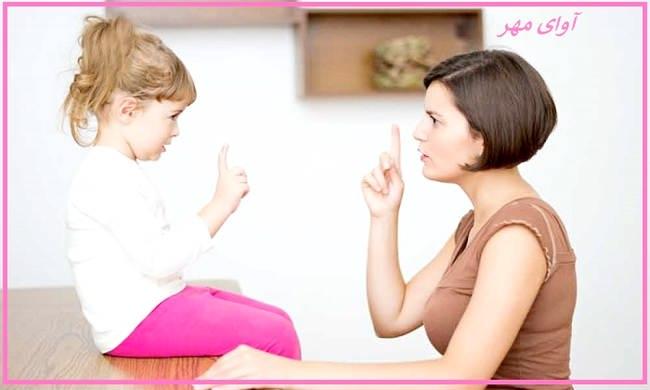 یک مادردر حال تربیت کردن زبانی کودک