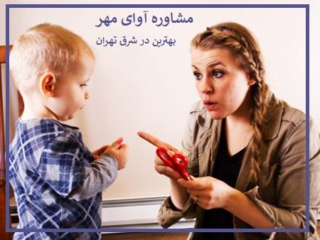 با کودک درون خود حرف بزنید