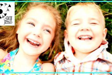 تاثیر تربیت خانواده بر زناشویی فرزندان