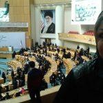 روانشناس در شرق تهران
