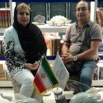 کلینیک مشاوره در شرق تهران