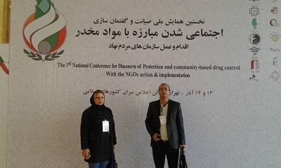 مرکز مشاوره کودکان در تهرانپارس